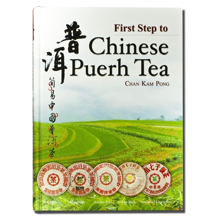 buch-first-step-to-chinese-puerh-tea.jpg