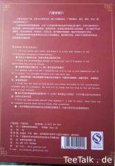 Liu Bao compressed Tea