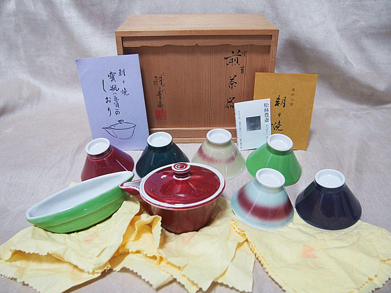 Asahiyaki.jpg.b3a7c43281ccd1b9e60f776d9179e752.jpg