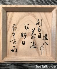Karatsu Chawan der 7ten Dohachi Generation