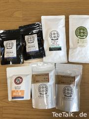 Tee von Kajihara Tea Garden