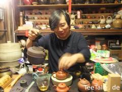 Teegeschäft von Herrn Wang