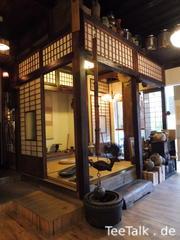 Tatami-Ecke im Geschäft von Herrn Wang