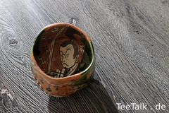 Chawan (Fukami Fuminori)
