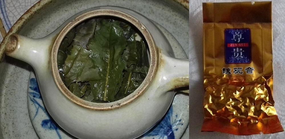 Anxi Tie Guan Yin2019.jpg