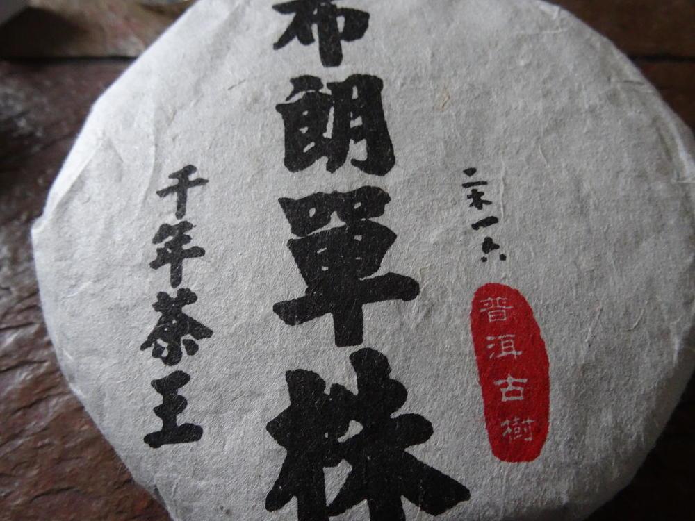 Ma_An.thumb.JPG.b8edf73401f27c5945852f089d31254a.JPG