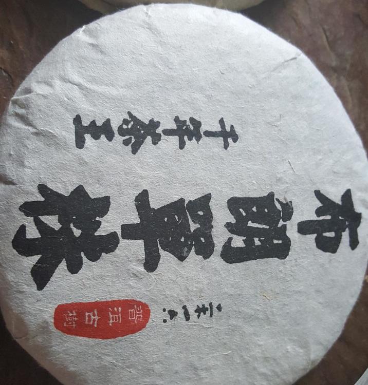 Ma_An_Shan.jpg