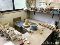 Hiko-gama (Werkstatt 2)
